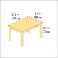 高さ61-70cm/奥行き71-80cm/横幅111-120cmの机/デスク