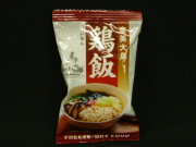 【奄美大島の郷土料理】 お手軽簡単!!奄美大島の鶏飯(フリーズドライ製法)・ばら売りタイプ