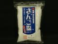 奄美大島・加計呂麻(かけろま)産 さんご塩