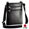 平野鞄 ソフト牛革薄型(薄マチ)ショルダーバッグ