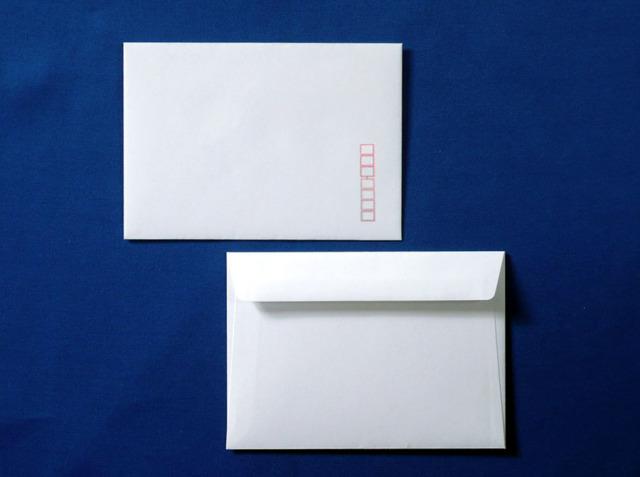 洋2封筒 カマス貼 (YS12号) ケント 郵便枠入り/500枚(YS1201)