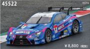 ◎予約品◎ WAKO'S 4CR LC500 SUPER GT GT500 2017 No.6