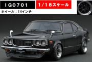 ◎予約品◎1/18 Mazda Savanna (S124A)  Black   (1/18 Scale) ※Watanabe-Wheel