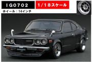 ◎予約品◎1/18 Mazda Savanna (S124A)  Black   (1/18 Scale) ※Hayashi-Wheel