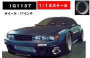 ◎予約品◎1/18 Rocket Bunny S13 V2 Matte Black (1/18 Scale)