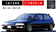 ◎予約品◎1/18 Honda CIVIC (EF9) SiR Black  (1/18 Scale) ※Mugen Type-Wheel