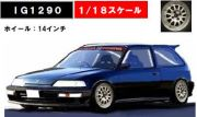◎予約品◎1/18 Honda CIVIC (EF9) SiR Black  (1/18 Scale)  ※Weds Type-Wheel