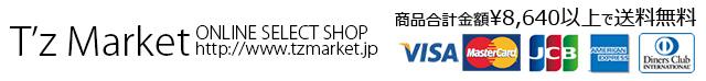 T'z Market,ティーズマーケット,logo,ロゴ