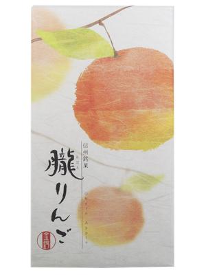朧りんご (おぼろりんご)