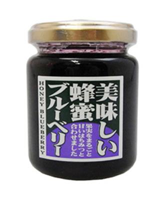 美味しい蜂蜜ブルーベリー