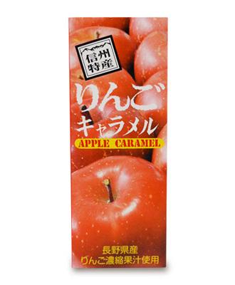 信州 りんごキャラメル