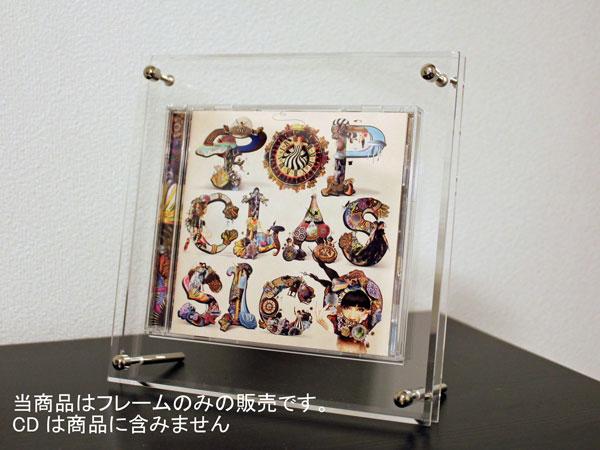 アクリルフレーム CD用