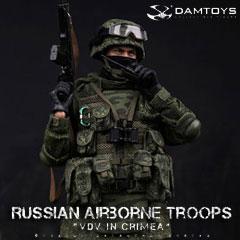 "【DAM】No.78019 ELITE SERIES RUSSIAN AIRBORNE TROOPS""VDV"" IN CRIMEA ロシア連邦 空挺部隊 クリミア 1/6フィギュア"