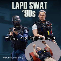 【DID】MA1003D LAPD SWAT '90S - Kenny US Exclusive with Metal Utility Trailer スワット ケニー アメリカ限定DX版(トレーラー付)