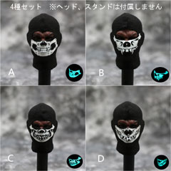 【(NoBrand)】FM-001 1/6 Skull Balaclava Set スカル・バラクラバ 4種セット 1/6スケール 男性用コスチューム