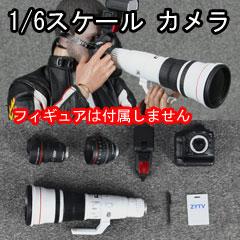 【ZYTOYS】ZY16-20 1/6 Digital SLR Camera Kit 1/6スケール デジタル一眼レフカメラ