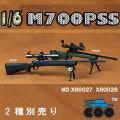【COO】X80027 X80028 1/6 レミントンM700PSS 1/6スケール 狙撃銃