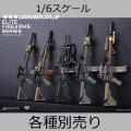 【DAM】ELITE FIREARMS SERIES EF001-005 1/6 SOPMOD M4 & SOPMOD II M4 1/6スケール ソップモッドM4 アサルトカービン
