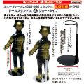 【キューティーズ】ドールスタンドA 丸・ショートタイプ DS-20120 DS-20121 1/6スケールフィギュア用スタンド