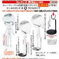 【キューティーズ】ドールスタンドB 丸・サドルタイプ DS-20203 DS-20204 DS-20205 1/6スケールフィギュア用スタンド