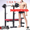 【POPtoys】EY03 Gym Equipment-Alloy barbell and the dumbbell bench set 1/6スケール バーベル&ダンベルベンチ セット
