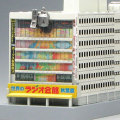 【プラッツ】SG-1 1/1000 ラジオ会館×シュタインズ・ゲート ラジオ会館(キット)