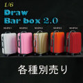 【TITTOYS】1/6 multi function - Travel rod box 2.0 1/6スケール スーツケース キャリーバッグ キャリーケース2.0