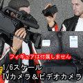 【ZYTOYS】ZY16-21 1/6 Digital Video Camera Kit 1/6スケール デジタルビデオカメラ&TVカメラ