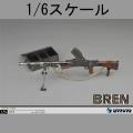 【ZYTOYS】ZY2003 BREN 1/6スケール ブレン軽機関銃 ブレンガン