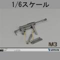 【ZYTOYS】ZY2005 M3 1/6スケール M3サブマシンガン グリースガン
