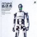 【PEWPEWGUN】PEW01 1/6 Robotic Nude Body 憑依売 PINYIKE MASS PRODUCTION TYPE (白) 1/6スケールフィギュア