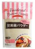 ★送料・手数料込★上野砂糖 焚黒糖パウダー 10袋入 <200gX10袋>