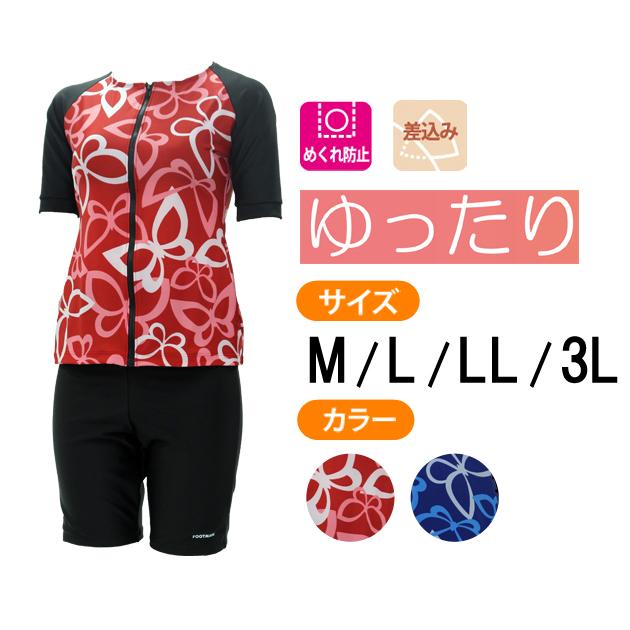 ≪50%OFF≫【うきうき屋限定】ゆったり袖付セパレーツ・バタフライ ゆったりM〜3L 1210064