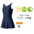 【うきうき屋】フットマーク スカート付ワンピース水着 101560 3L