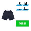 【うきうき屋】体操服 抗菌防臭クオーターパンツL48144U S〜LL