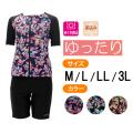≪50%OFF≫【うきうき屋限定】ゆったり袖付セパレーツ・キリコ ゆったりM〜3L 1210065