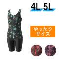 【うきうき屋】大きいサイズ ゆったり水着 セパレーツ 4L・5L 256229