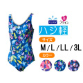 【うきうき屋】ハジ軽 ワンピース フィットネス 水着 レディース M・L・LL・3L 256311