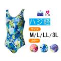 【うきうき屋】ハジ軽 ワンピース フィットネス 水着 レディース M・L・LL・3L 256312