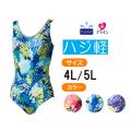 【うきうき屋】ハジ軽 ワンピース フィットネス 水着 レディース 4L・5L 256312