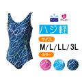 【うきうき屋】ハジ軽 ワンピース フィットネス 水着 レディース M・L・LL・3L 256313