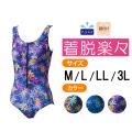 【うきうき屋】着脱楽々 セパレート ワンピース 水着 レディース M・L・LL・3L 256324