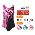 【うきうき屋】手捺染 ツバキ ワンピース フィットネス 水着 レディース【日本製】M・L・LL・3L 256331