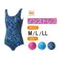 【うきうき屋】ノンストレス ワンピース フィットネス 水着 レディース M・L・LL 256340