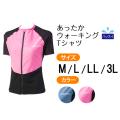 【うきうき屋】あったかウォーキングTシャツ 半袖 ラッシュガード レディース M・L・LL・3L 256342