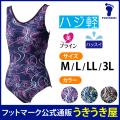 【うきうき屋】ハジ軽 ワンピース フィットネス水着 レディース M・L・LL・3L 【256363】