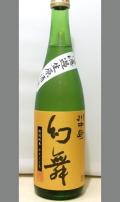 【すでに新酒28BYです】長野が誇る酒造好適米ひとごこち 川中島 幻舞 ひとこごち純米無濾過生原酒720ml
