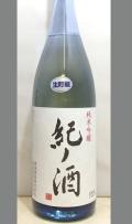 龍神丸蔵元 紀ノ酒 純米吟醸生貯蔵酒1800ml