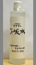 【180mlに増量+解離水を使用】天然化粧水 NEWこらーげん水
