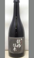 幻の中の幻の梅酒 こだわりの紅梅&濃厚なうまみと切れの良さを堪能下さい 中野BC 龍神往来 720ml